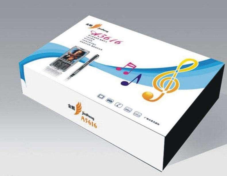 �|莞彩印�S供����捷通UV印刷彩盒�器彩色包�b�箱