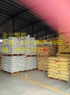 深圳-TPEE3046