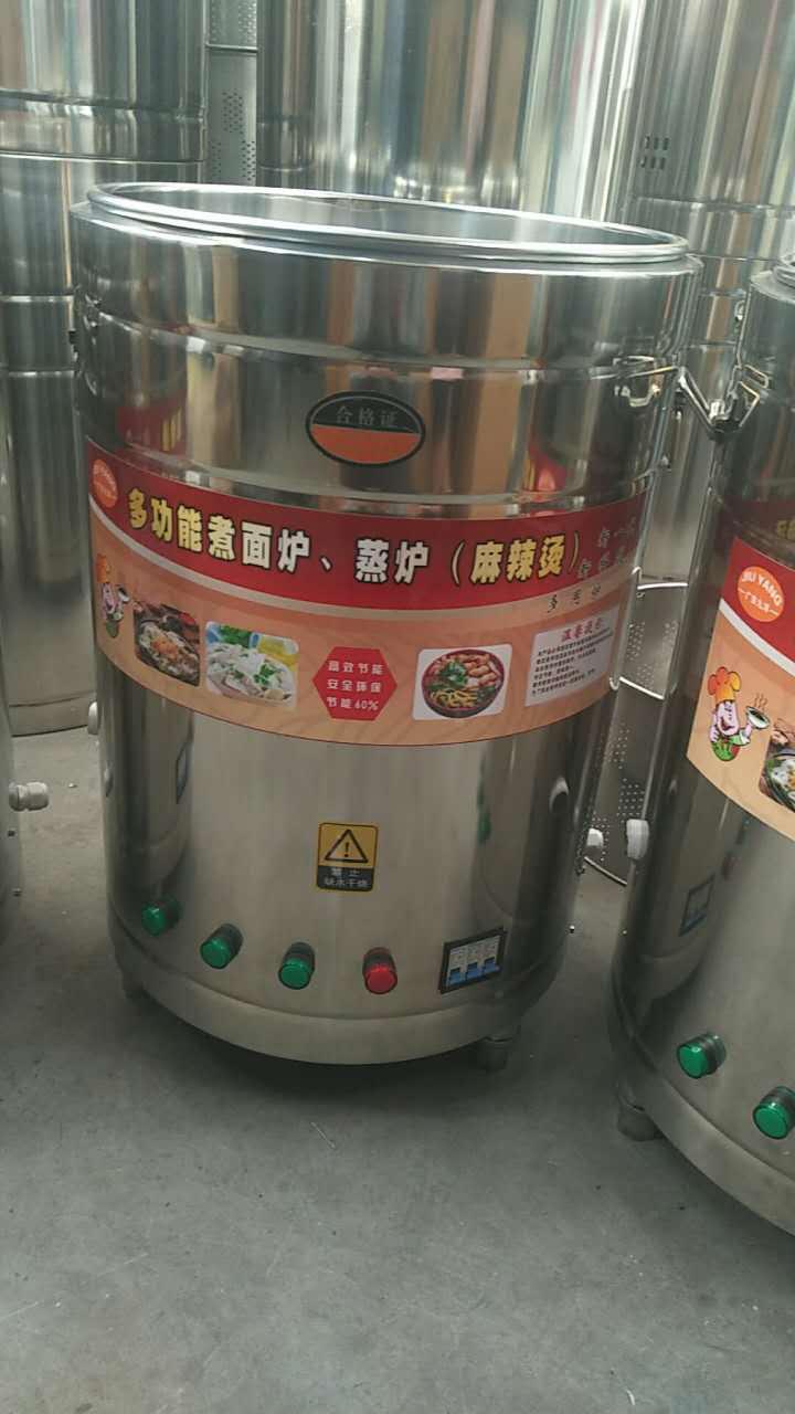 60型煮面桶、山东迈德商用厨具ManBetX体育官网制造