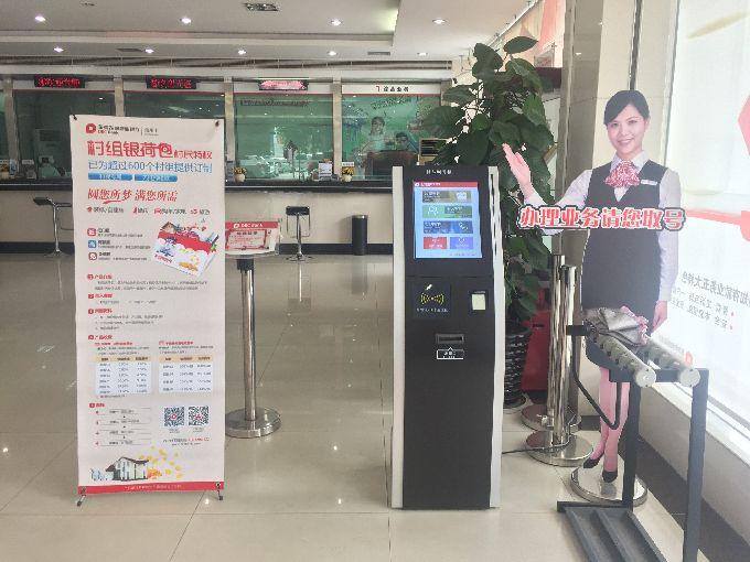 北京银行排队机、上等银行智能排队机广州市鑫瑞电子供应