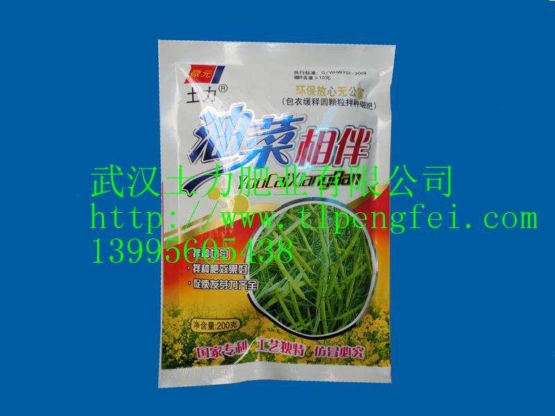 想买好的颗粒硼肥就到武汉土力肥业 油菜硼manbetx登陆