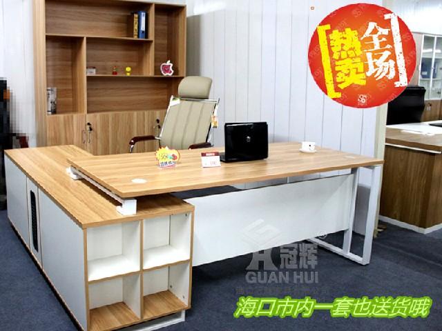 优质办公桌 具有价值的海南办公家具