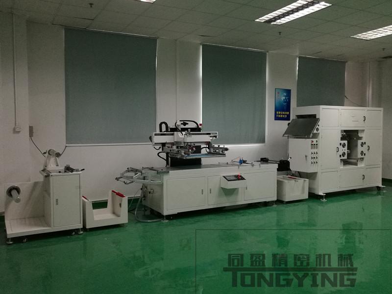 上等全自动卷材热转印膜丝印机东莞同盈机械供应加盟全自动卷材热转印膜丝印机