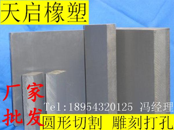 厂家批发  实力雄厚  PVC塑料板材 各种聚录乙烯板