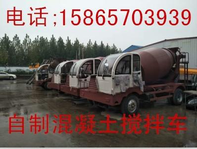 江苏哪里有搅拌车厂搅拌车价格