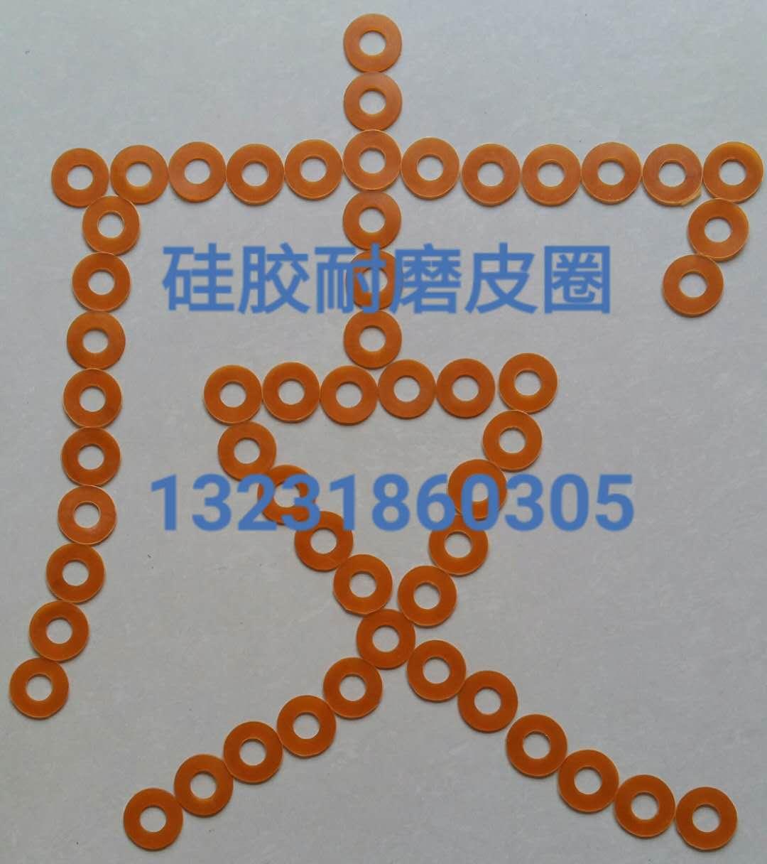 乌兰察布市卓资橡胶尼龙件专业生产商纺织厂用13231860305