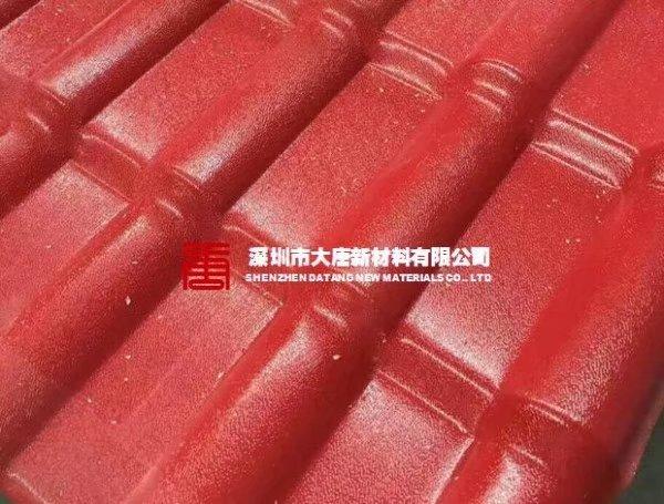 龙华合成树脂瓦零售 观澜树脂瓦厂商 民治树脂瓦厂