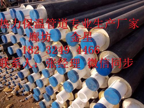 景德镇市塑套钢暖气直埋发泡保温管供应商
