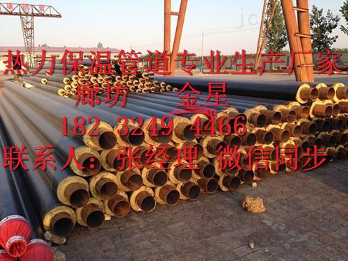 黄冈市21950聚氨酯直埋式保温管厂家每米报价