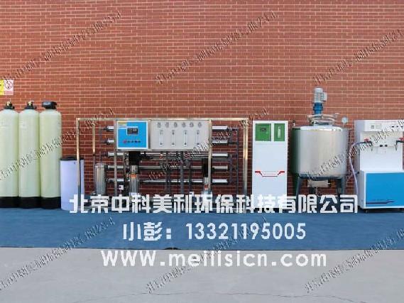 北京哪里有卖得好的车用尿素液生产设备车用尿素溶液设备