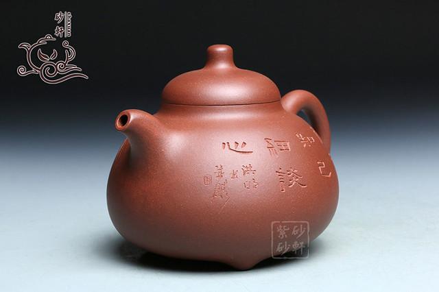 江苏省研究员级工艺顾道荣紫砂壶个人资料