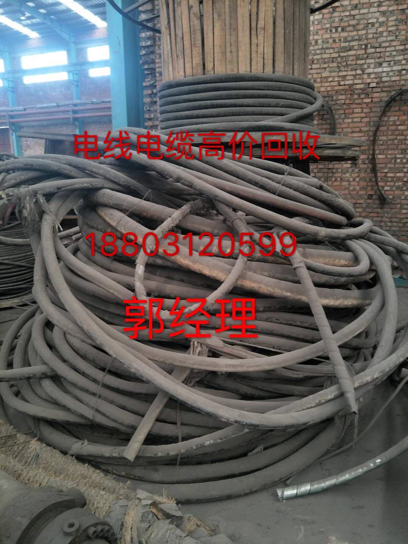 优乐国际官网廊坊文安县电力物资回收高价