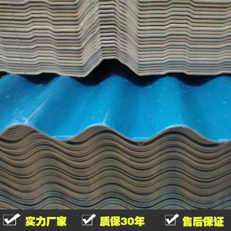 塑胶瓦塑料PVC波浪瓦 酸雨地区防腐瓦 双层复合瓦