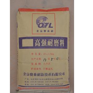 供甘肃耐磨料和兰州耐磨剂特点