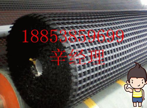 欢迎光临徐州玻纤格栅施工方案集团销售公司