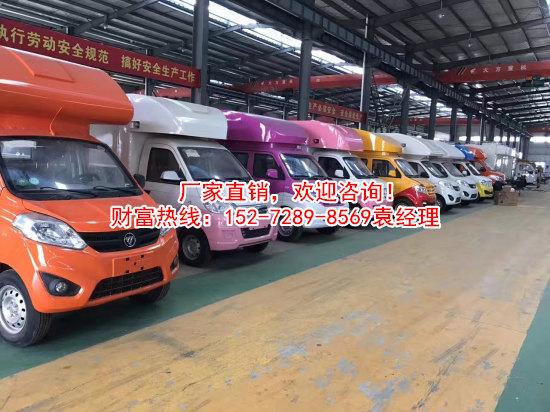景区广告售货车多少钱一辆内蒙古
