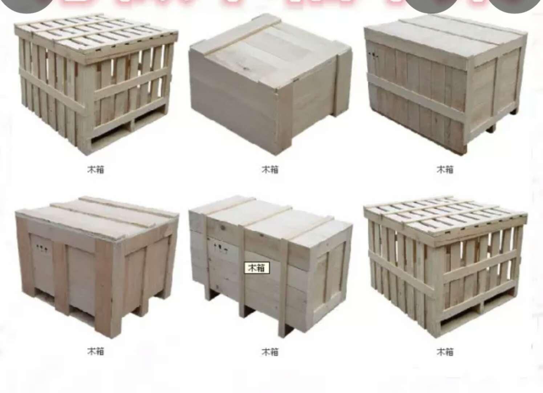 [木箱][出口木箱]再用木箱加工定做木箱电话地址18024080498