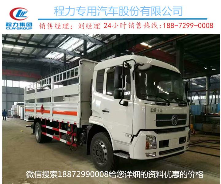 五十铃4.2米厢式甲醇运输车价格行情