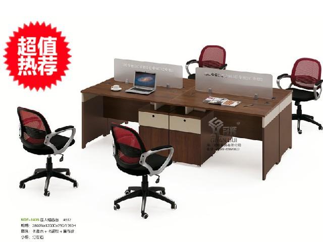 想要买个时尚的办公桌就到冠辉家具专业的办公屏风