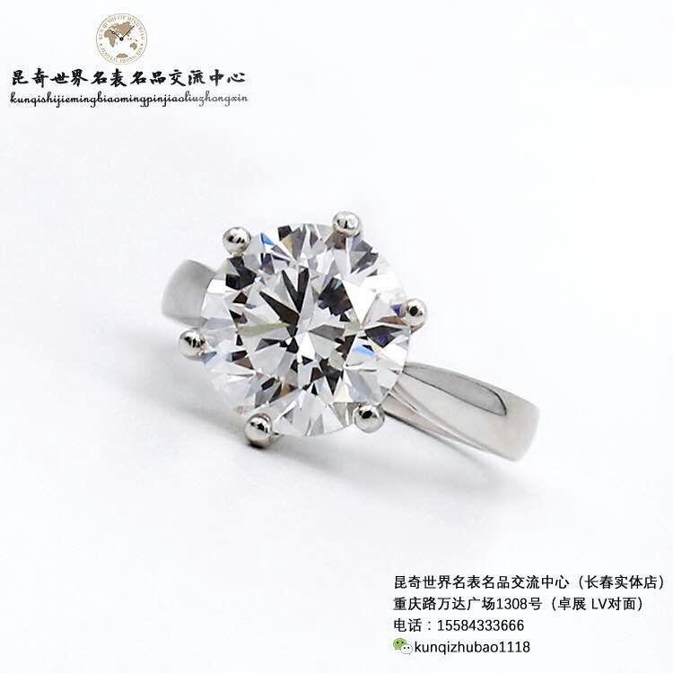 【昆奇名表名品】15584333666长春珠宝回收价格-长春哪家珠宝回收价格高