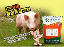 中大猪预混料、猪饲料