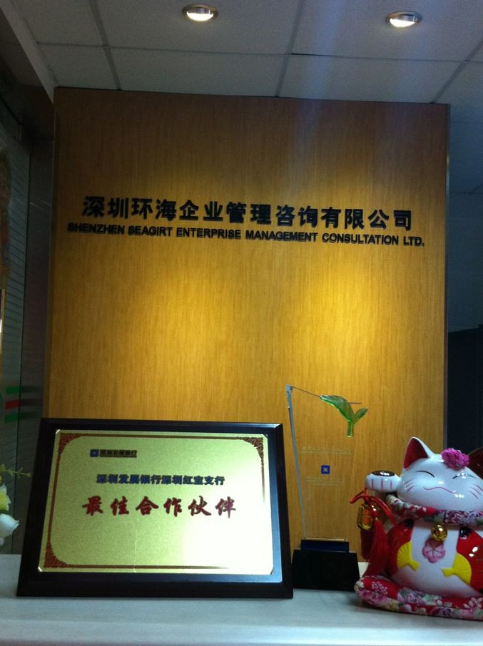 在大陆用香港公司注册香港本土商标