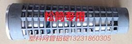 白云矿区YFA708并纱机配件生产商断纱箱轴承座