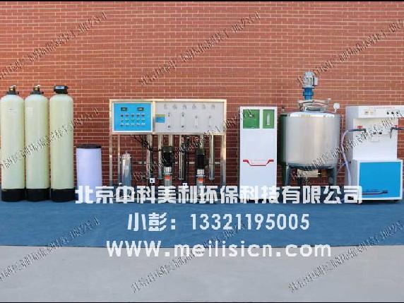 汽车尿素设备中科美利提供质量好的车用尿素液生产设备