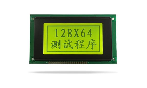 12864lcd液晶屏