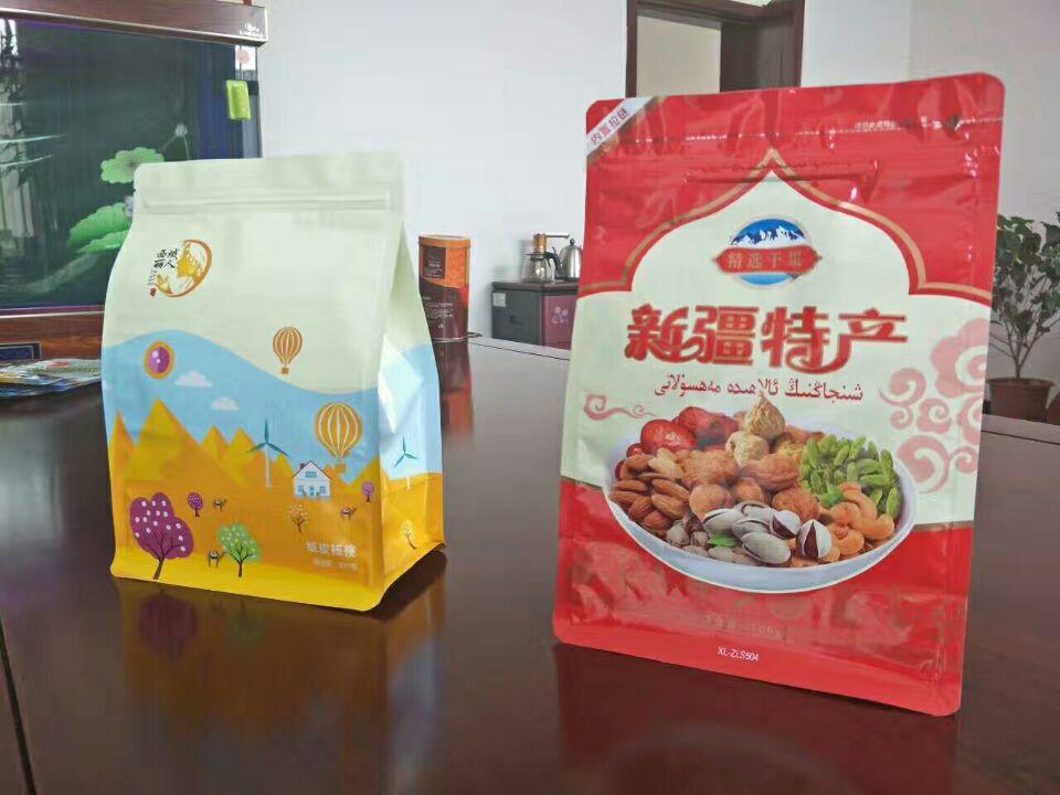 沧州价位合理的大枣包装袋批售 大枣包装袋出售