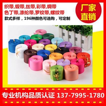 山东临沂雪纺印刷多少钱哈尔滨葱雪纱化妆品包装结