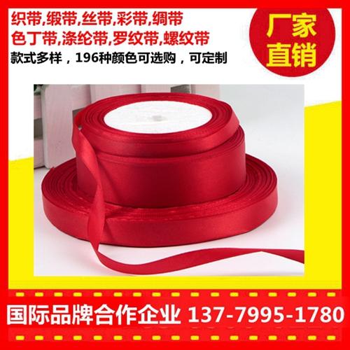 江西抚州织带礼盒礼品包装结厂家贵阳丝带花仔