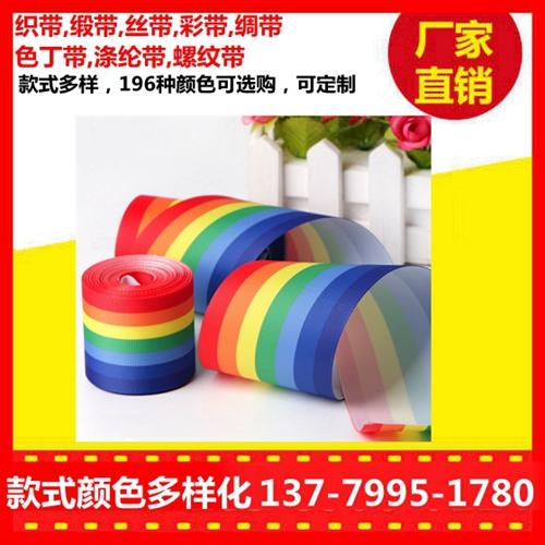 江苏连云港金葱扎条蝴蝶结报价云南印刷香水包装结