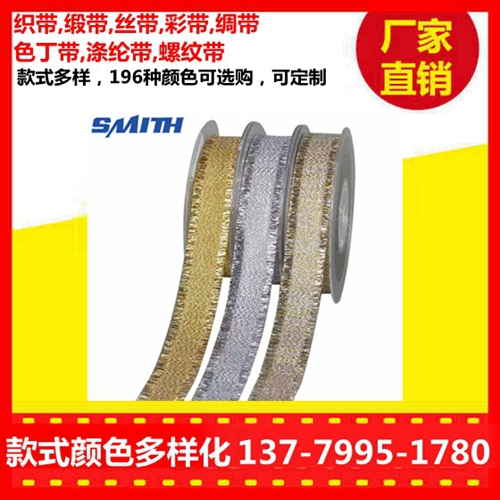 安徽安庆螺纹化妆品包装结批发宁夏银葱油墨印刷