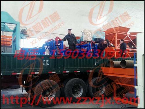 黑龙江七台河草坪砖运转电瓶车各种型号