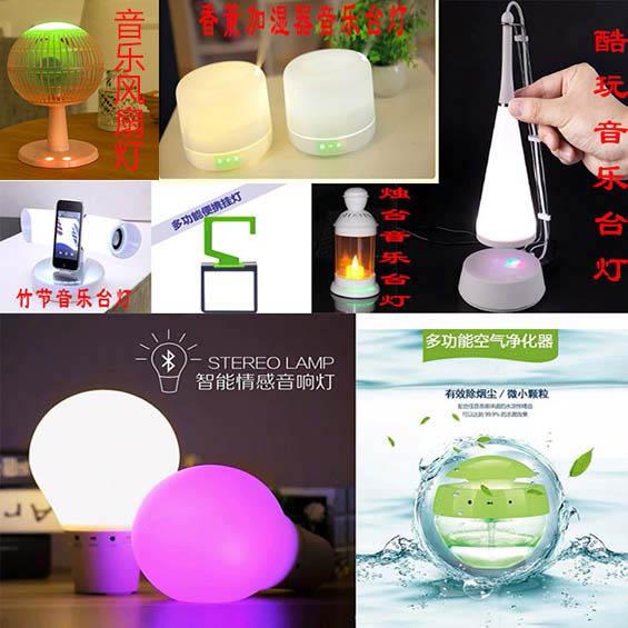 礼品商如何挑选创意礼品加湿器生产厂家