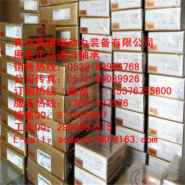 21316CAKMKE4S11轴承NSK授权