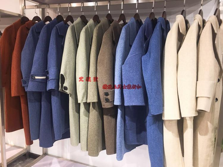 韩版修身羊绒大衣艾薇萱女装折扣批发广西女装免费铺货