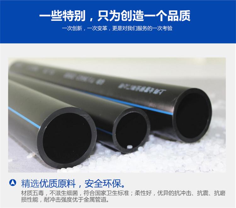 周口鹿邑县国标PE管生产厂家PE给水管PE排水管规格齐全
