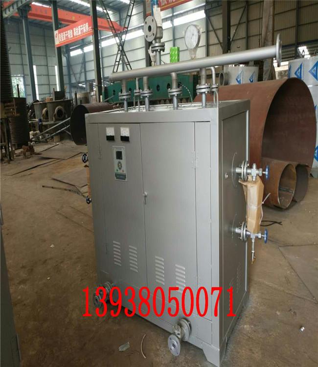 36千瓦电蒸汽发生器锅炉-低碳环保沧州