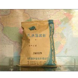 供甘肃兰州压浆剂销售
