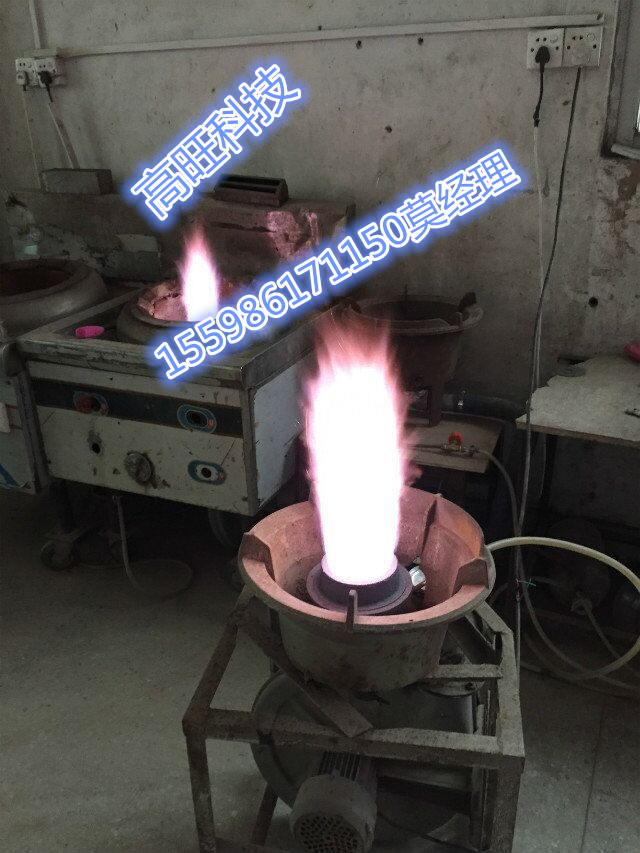 使用新能源醇基燃料猛火炉、节能环保铸铁小炒炉