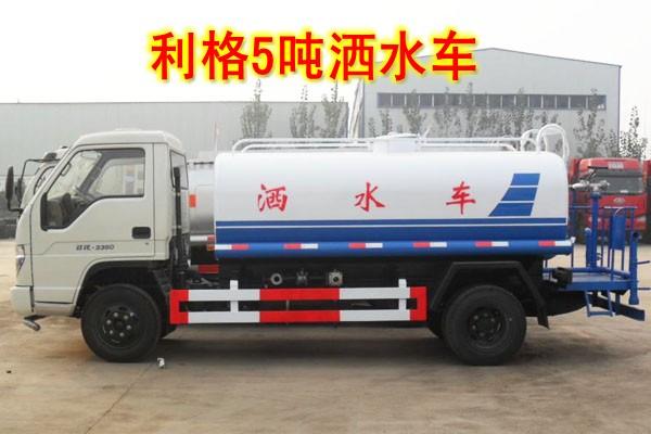 国五5吨洒水车利格环卫车制造厂价格
