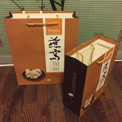 贝的包装供应同行中优质的广州手提袋礼品袋-广州手提袋礼品袋印刷代理商