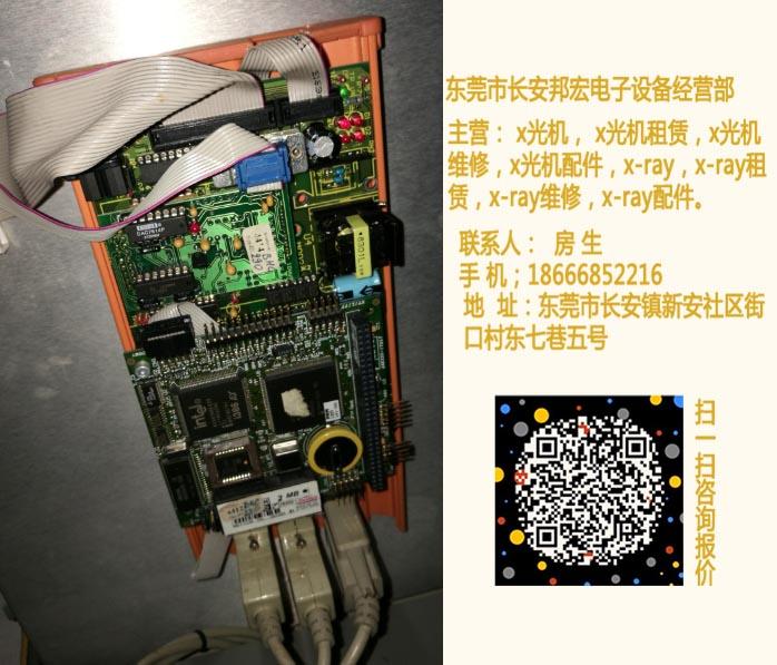 买好的x光机配件、就选邦宏电子、6系列电源箱