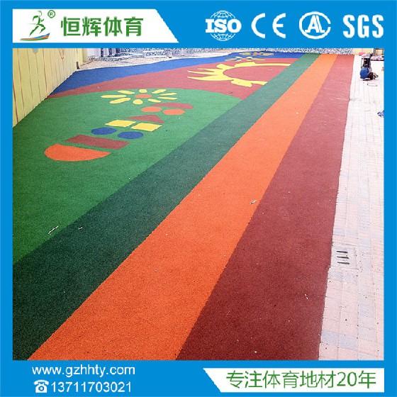 广州EPDM球场地胶厂家知名供应商-球场地胶厂家