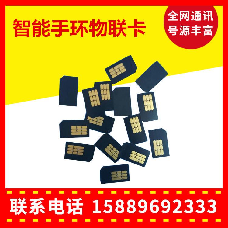 邢台新河县共享单车物联网卡稳定吗咨询电话15889692333