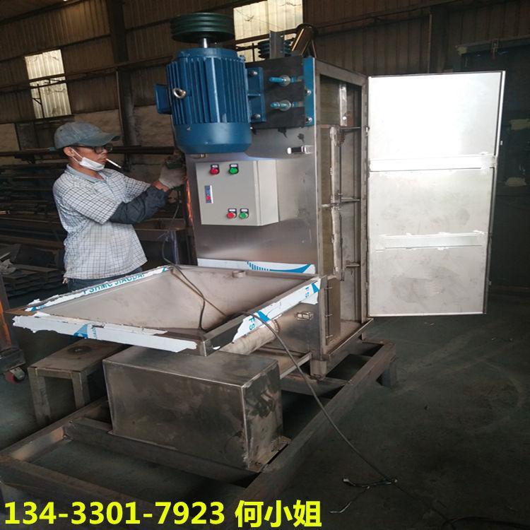 广东塑料脱水机 立式脱水机 立式甩干机