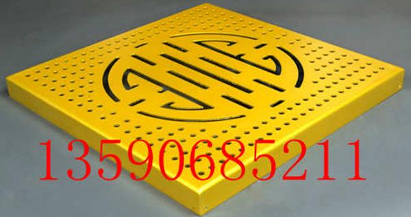 销售ad-j0033毫米外墙氟碳铝单板杰兰斯经销3毫米外墙氟碳铝单板_云南商机网招商代理信息