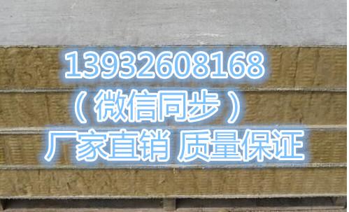 濮阳岩棉板复合设备功率大小可调
